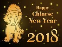 Cartolina d'auguri del nuovo anno o insegna cinese felice di orizzontale Cane dolce come simbolo di 2018 Elementi dell'oro, iscri Fotografia Stock Libera da Diritti