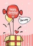 Cartolina d'auguri del regalo di buon compleanno/pallone del pallone dell'elio auguri illustrazione vettoriale