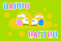 Cartolina d'auguri dell'insegna di festa di Bunny Couple Colorful Eggs Happy Pasqua del coniglio illustrazione di stock
