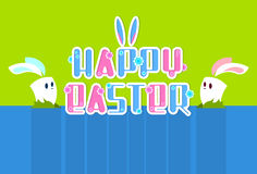 Cartolina d'auguri dell'insegna di festa di Bunny Couple Colorful Happy Easter del coniglio illustrazione di stock