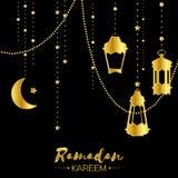Cartolina d'auguri di celebrazione di Ramadan Kareem dell'oro Immagini Stock