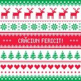 Auguri Buon Natale In Rumeno.Cartolina D Auguri Di Craciun Fericit Buon Natale Nel Modello Rumeno Illustrazione Di Stock Illustrazione Di Verde Cervi 97606395