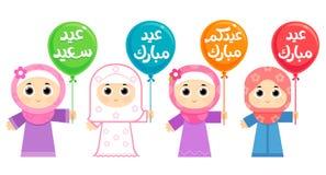 Cartolina d'auguri di Eid Mubarak illustrazione di stock
