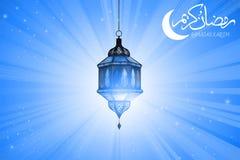 Cartolina d'auguri di Eid o di Ramadan Kareem Mubarak con la lampada del Ramadan, la luna e la lanterna delle stelle sulla festiv illustrazione vettoriale