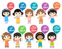 Cartolina d'auguri di Eid fotografia stock libera da diritti