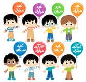 Cartolina d'auguri di Eid immagine stock libera da diritti