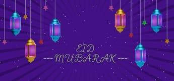 cartolina d'auguri di Mubarak del eid 3d illustrazione vettoriale