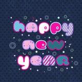 Cartolina d'auguri di nuovo anno felice. Fotografie Stock Libere da Diritti