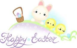 Cartolina d'auguri di Pasqua con il coniglietto ed i polli di pasqua svegli Fotografia Stock Libera da Diritti