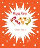 Cartolina d'auguri di Purim Fotografia Stock Libera da Diritti