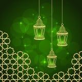 Cartolina d'auguri di Ramadan Immagini Stock Libere da Diritti