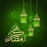 Cartolina d'auguri di Ramadan Fotografia Stock Libera da Diritti
