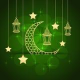 Cartolina d'auguri di Ramadan Immagine Stock