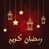 Cartolina d'auguri di Ramadan Fotografia Stock
