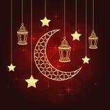 Cartolina d'auguri di Ramadan Fotografie Stock