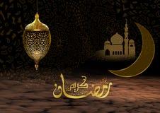 Cartolina d'auguri di Ramadan Fotografie Stock Libere da Diritti