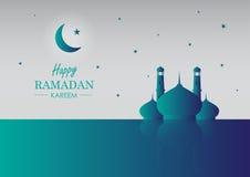 Cartolina d'auguri di Ramadan Kareem illustrazione vettoriale