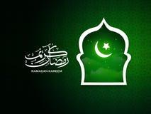 Cartolina d'auguri di Ramadan Kareem Immagini Stock Libere da Diritti