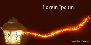 Cartolina d'auguri di Ramadan Kareem con la lampada bronzea su fondo scuro Illustrazione di vettore Fotografie Stock Libere da Diritti