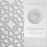 Cartolina d'auguri di Ramadan Kareem, stile islamico dell'invito Modello dorato del cerchio arabo Ornamento sul nero, opuscolo de illustrazione vettoriale