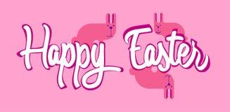 Cartolina d'auguri di rosa di Bunny Happy Easter Holiday Banner del gruppo del coniglio piana Immagini Stock Libere da Diritti