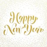 Cartolina d'auguri 2017 di scintillio dell'oro del buon anno Immagine Stock