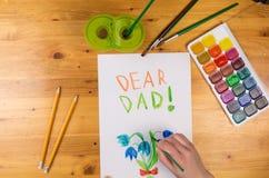 Cartolina d'auguri di tiraggio del bambino per il giorno di padri fotografia stock libera da diritti