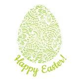 Cartolina d'auguri elegante con l'uovo di Pasqua di pizzo Immagine Stock Libera da Diritti