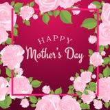 Cartolina d'auguri felice di giorno del ` s della madre Fotografia Stock Libera da Diritti