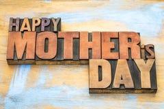 Cartolina d'auguri felice di giorno di madre Immagine Stock