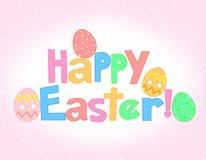 Cartolina d'auguri felice di Pasqua Fotografia Stock