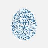 Cartolina d'auguri felice di Pasqua con iscrizione e gli elementi floreali dentro royalty illustrazione gratis