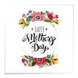 Cartolina d'auguri felice realistica di giorno del ` s della madre con i fiori Giorno felice del ` s della madre dell'iscrizione  illustrazione di stock