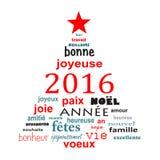 cartolina d'auguri francese della nuvola di parola di 2016 nuovi anni Fotografie Stock Libere da Diritti