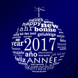 cartolina d'auguri multilingue della nuvola di parola del testo da 2017 nuovi anni Immagini Stock Libere da Diritti