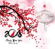 Cartolina d'auguri 2018, nuovo anno cinese del buon anno di cane del ther fotografia stock libera da diritti