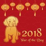 Cartolina d'auguri o insegna cinese del nuovo anno Un cane come simbolo di 2018 Lanterne tradizionali con un geroglifico È illustrazione vettoriale