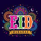 Cartolina d'auguri per la celebrazione di Eid Mubarak illustrazione di stock