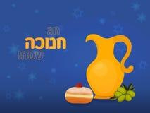 Cartolina d'auguri per la festa ebrea di Chanukah Fotografia Stock