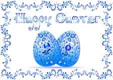Cartolina d'auguri per Pasqua con l'ornamento nello stile di Russo Gzhel Christ è aumentato Fotografie Stock
