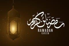 Cartolina d'auguri per Ramadan Kareem Incandescenza decorativa delle lanterne nello scuro Ornamento islamico geometrico Reticolo  Fotografie Stock