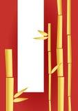 Cartolina d'auguri (priorità bassa) Immagine Stock Libera da Diritti