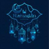 Cartolina d'auguri Ramadan Kareem Fotografia Stock Libera da Diritti