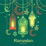 Cartolina d'auguri Ramadan Kareem Immagini Stock