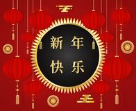 Cartolina d'auguri rossa del nuovo anno 2019 cinesi con la decorazione asiatica tradizionale, elementi dell'oro su fondo rosso illustrazione vettoriale