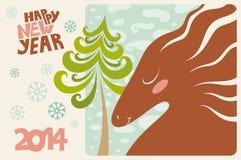 Cartolina d'auguri sveglia. Buon anno 2014. Fotografia Stock