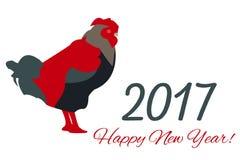 Cartolina d'auguri variopinta del nuovo anno di 2017 vettori con il gallo Immagini Stock