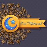 Cartolina d'auguri variopinta Eid Mubarak Fotografia Stock Libera da Diritti