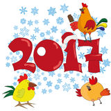 Cartolina 2017 del nuovo anno con il gallo illustrazione vettoriale