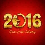 Cartolina del nuovo anno con testo dorato, anno della scimmia, progettazione di anno 2016 illustrazione vettoriale